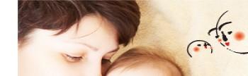 울산 중구점 오케타니 모유육아 상담실